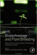 Biotechnology and Plant Breeding (������������� ��� �������� ����� - ������ ��� �������)
