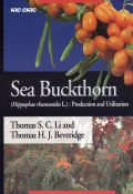 ��������, Sea buckthorn Hippophae ramnoides. Production and utilization