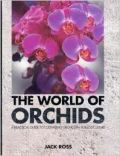The World of Orchids (���������� ����������� �������� - ������ ��� �������)